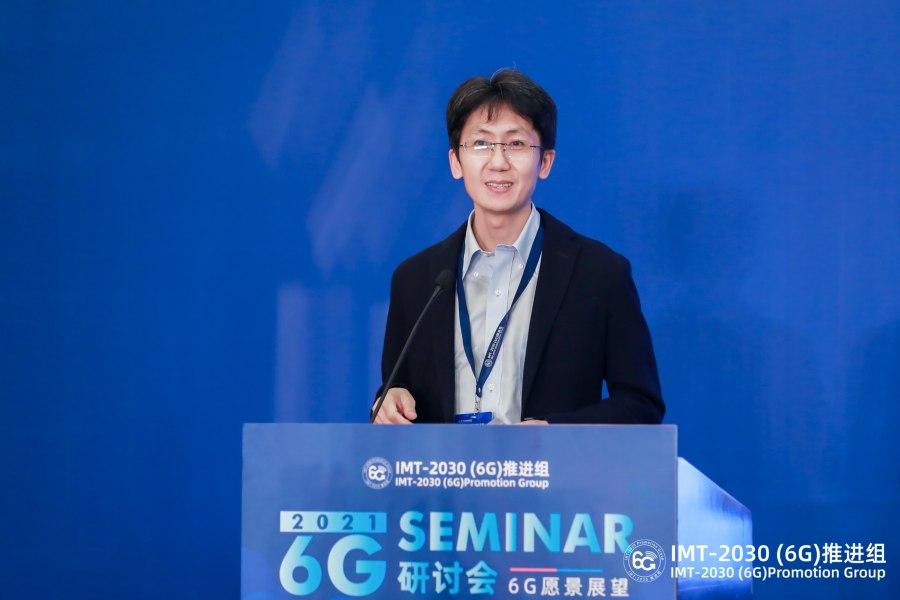国内首届6G研讨会召开 vivo秦飞:6G将构建联接人与数字世界的桥梁
