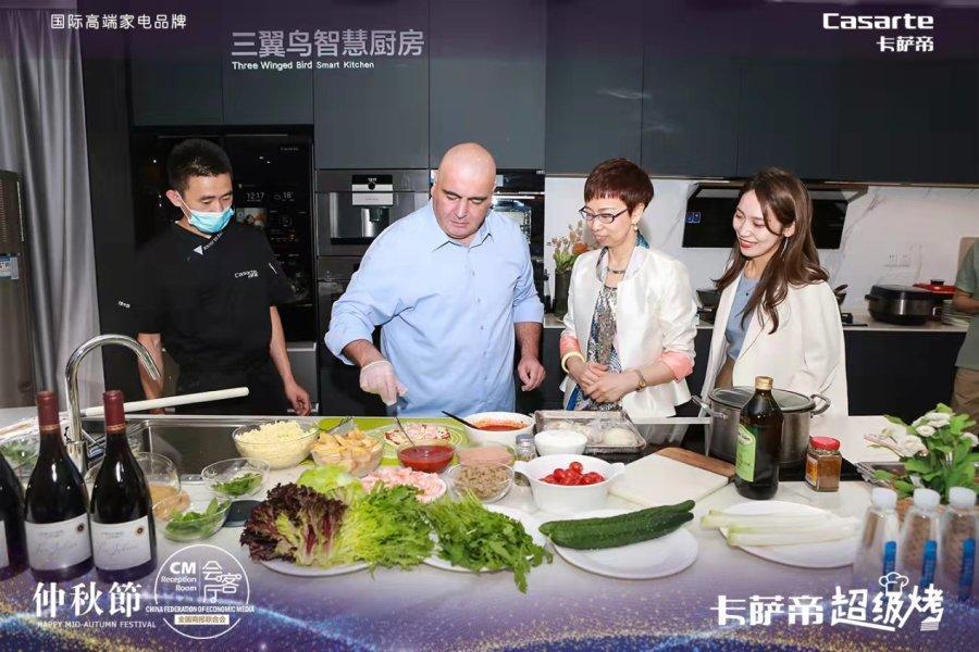 《【摩鑫主管】卡萨帝厨房好在哪?多国用户体验后给出了评价》