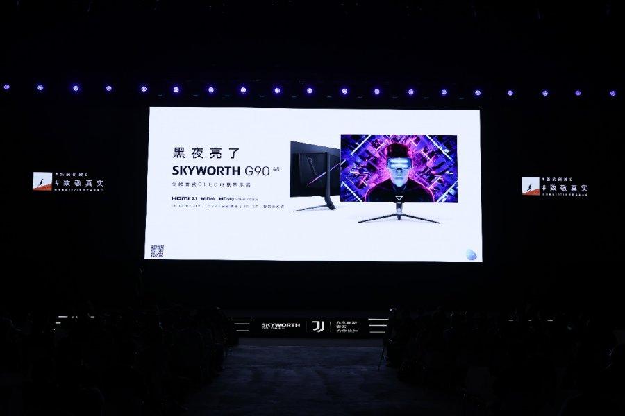 """推动显示器行业创新发展,创维打响显示器行业的""""变局之战"""""""