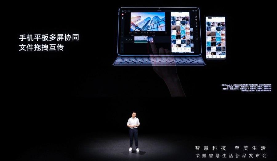 荣耀平板V7震撼发布!引领科技智慧打造新一代创造力工具