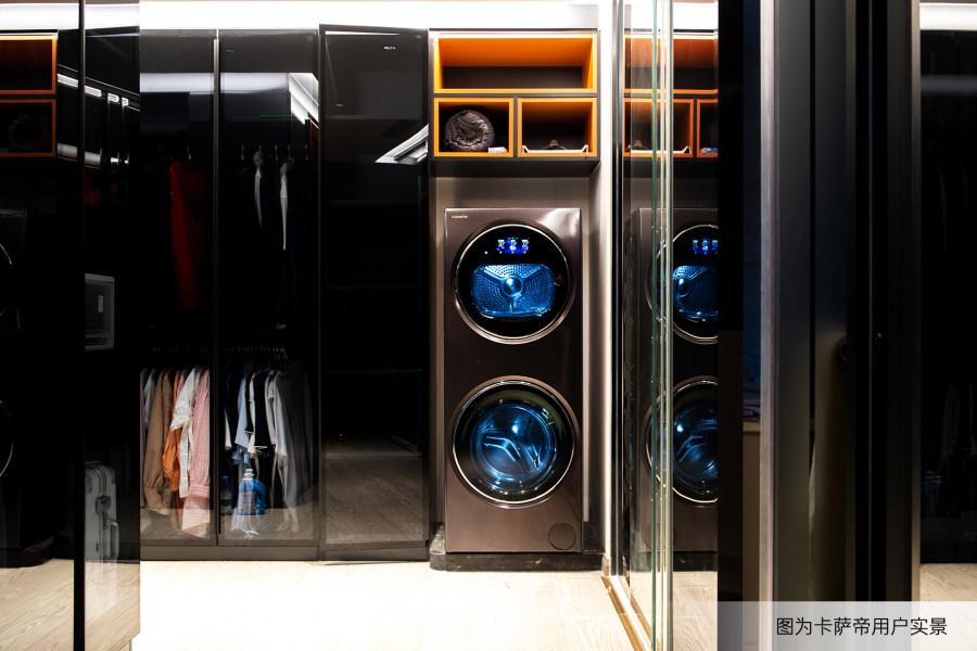 洗衣机只敢买白色?来卡萨帝智慧阳台场景,看过再下定论