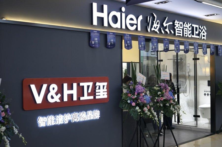告别传统 选择智能,海尔卫玺智能卫浴001号店(重庆)盛大开业!