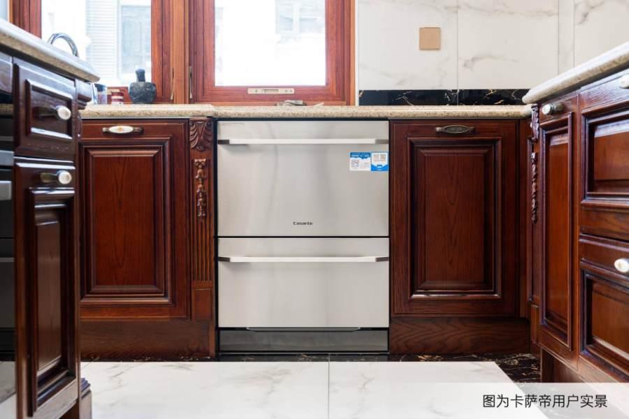 老房添洗碗机太难?卡萨帝来了就不难了